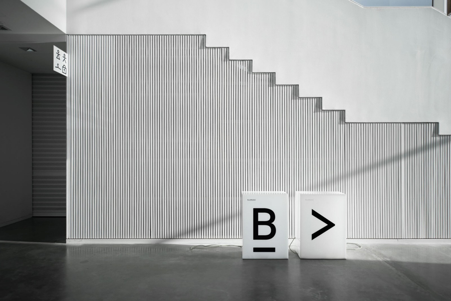06-Bildmuseet-Signage-Stockholm-Design-Lab-on-BPO.jpg